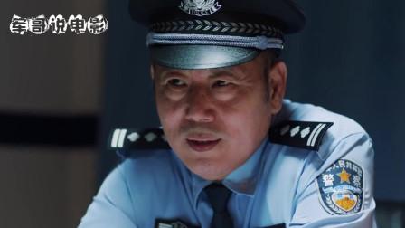 学警旋风 第一集 少年强 中国强 12岁天才少年惊动!