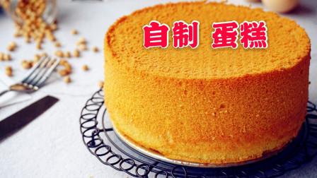"""河北厨子教你做""""戚风蛋糕""""成本才5元,比超市20元的还松软"""