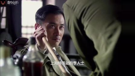 风筝:六哥的军衔有多大?裴华南见到他,都要站直了向他敬礼