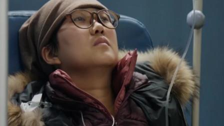"""人间世2:大学女教师的坚强抗癌路,迎战生命中的""""至暗时刻""""!"""