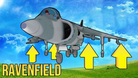 战地模拟器!可以从胶囊里变出一架战斗机?面面解说