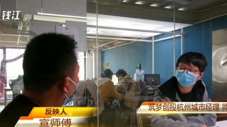 杭州游泳馆陆续开放   市民驱车1个半小时前来游泳.mp4