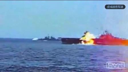 历史回顾:二战美军的梦魇,日军神风特攻队攻击美军航母珍贵影像