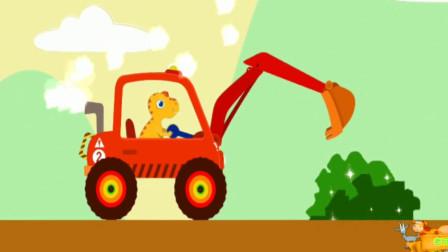 恐龙挖掘机驾驶员,小恐龙驾驶操作挖掘机寻宝探险,组装认识工程车