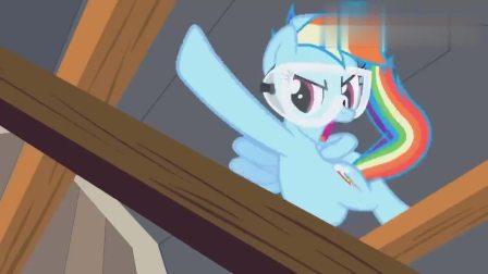 小马宝莉:云宝一个彩虹音爆,就拆掉整个谷仓,彩虹音爆太漂亮了