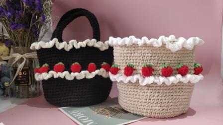 梦梦编织——奶油草莓包编织教程高清视频