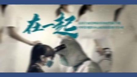 抗疫剧《在一起》准备筹拍了!网传陈道明扮演钟南山!