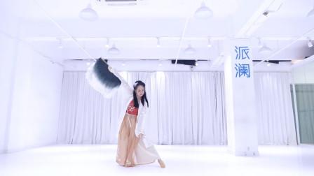 富有诗意的古风舞蹈《谁念西风独自凉》,身韵柔美,舞步收放自如
