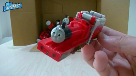 托马斯小火车染成红色变成詹姆士反而有点伤心,怎么办