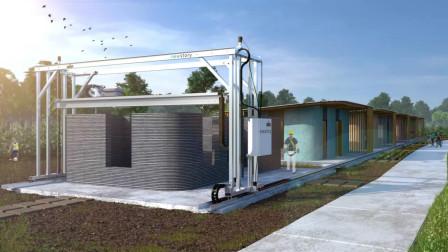 世界首个3D打印社区,一栋成本不到5万,老百姓都能住上好房子!