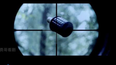 神剧片段,神枪手一枪打爆日军丢出的手雷