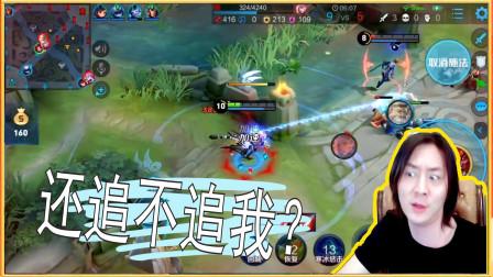 张大仙:元歌很烦人?教你一招让他再也不敢招惹你,反手秒他!
