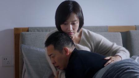 《重生》秦驰噩梦惊醒,拥抱前妻寻求安慰