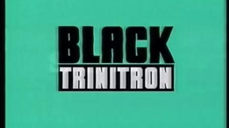 1990 sony black trinitron