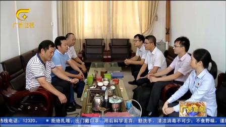 """农行广西区分行:""""桂建通""""卡进工地,保障农民工权益"""