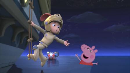 汪汪队立大功莱德救援落水的小猪佩奇