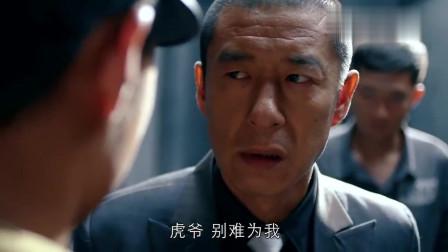 何辅堂被关进希望之屋,监狱黑老大想去救他,却无能为力!