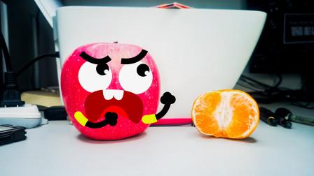 看到这些会说话的水果,我下次都不忍心吃水果了,奇趣爆笑动画