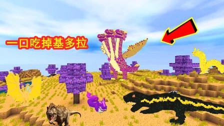 迷你世界:蚯蚓进化六翼神龙,一口吃掉基多拉,血量高达15万!