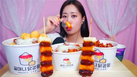 韩国大胃王吃特色芝士年糕,叉着就往嘴里塞,全程嘴巴没有停过!