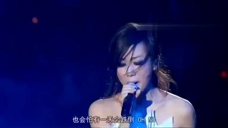 林忆莲翻唱《海阔天空》,唱出独特味道和不变情怀