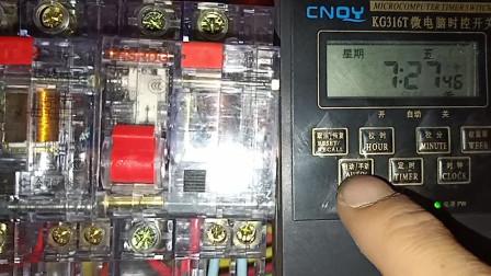 电工知识:时控开关控制接触器,不会接线怎么办?不用怕,老电工教给你