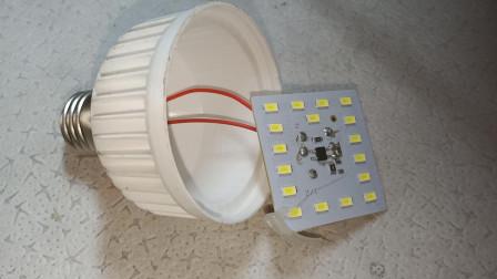 电工知识:电灯不亮了,千万不要扔,其实修复方法很简单,自己在家就能修复