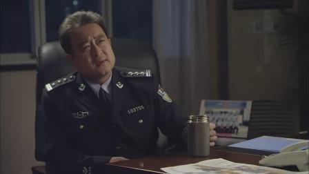 江城警事:特别任务搜查疑,男警想出馊主意,领导一听变了脸色