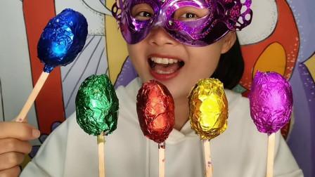 """小姐姐吃手工""""炫彩蛋棒棒巧克力"""",果味芬芳椭圆形,香甜丝滑脆"""