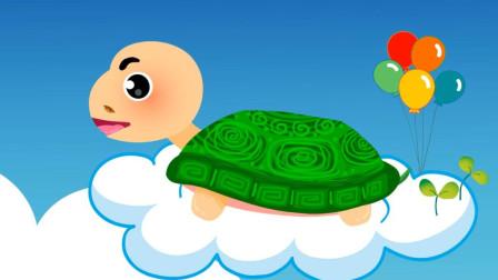 嘟拉小故事 聪明的乌龟