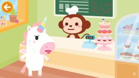 儿歌多多儿童益智游戏 化身小厨师亲手给爸爸妈妈做冰淇淋