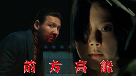 电影最TOP 146: 前方高能胆小慎入!盘点最经典的韩国恐怖片