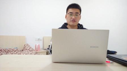 开箱VLOG, 荣耀魔法书PRO Linux版笔记本