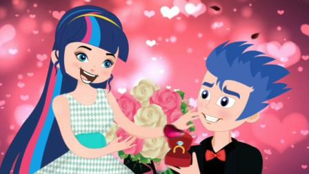 美好的一天,紫悦和阿坤国王结婚了?小马国女孩游戏