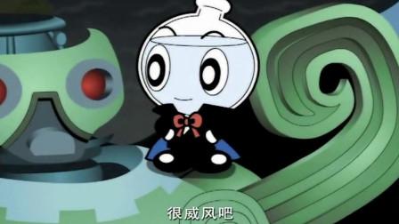 星猫历险记:怪咖拿出它的打机器人,一看威力就不小!