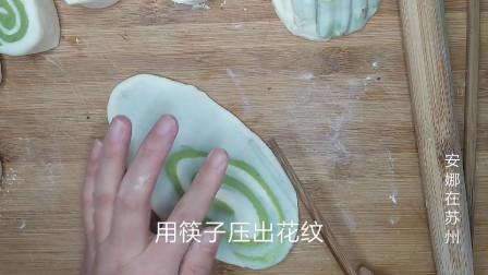 安娜今天来分享一个贝壳红豆沙包子,造型新颖做法简单孩子喜欢。