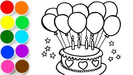 儿童亲子趣味益智画画:一起来画出幸福的生日蛋糕吧!