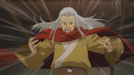 狐妖小红娘:金人凤走火入魔一下子衰老成这样,太可怕了!