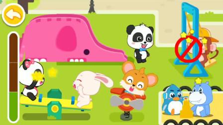 哪些行为是错误的呢?宝宝日常安全 安全教育 早教益智动画