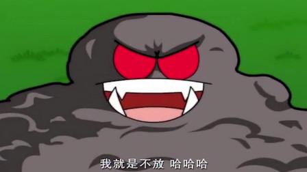 星猫历险记:小黑怪插手把他们都抓住了,要全军覆没了吗?