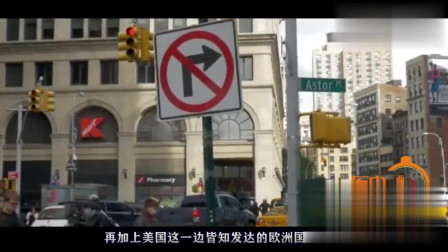 美国到底做了什么?引发多国众怒,要求把联合国总部搬到中国来