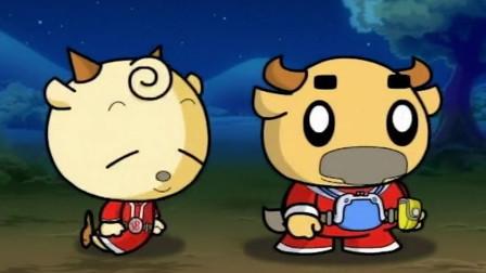 星猫历险记:遇到危险之后,星猫肚子上的星星会有提示吗?