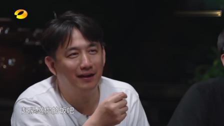 向往的生活:刘璇吃完鱼骨头放在何炅哪里,最后就都是何老师吃的