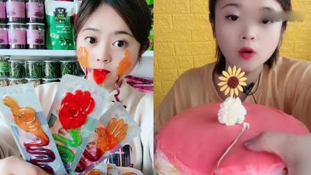 小可爱吃播:彩虹千层蛋糕,小时候的最爱