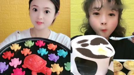 小可爱吃播:彩虹小乌龟、牛乳蛋糕,小时候的最爱