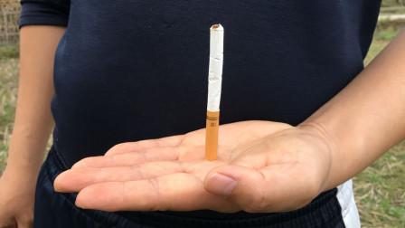 不借助任何东西,如何才能让香烟自动站立起来?看完后我服了