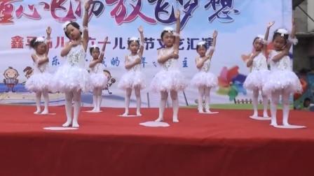 幼儿园 六一儿童节 舞蹈《追梦》