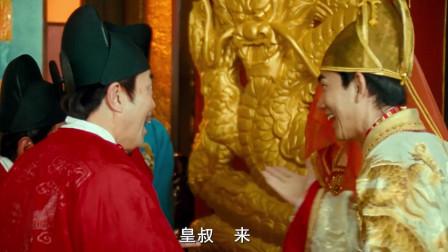 任贤齐这演技没谁了,这么丑都面无表情,皇叔直接给看吐了