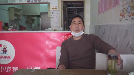 江苏解封餐饮饭店堂食第三天 老板一脸无奈的说了实话
