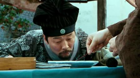 江湖郎中无痛拔牙,华佗传人非要去试试,结果牙不痛脸痛